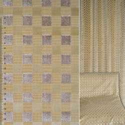 Велюр жакардовий пісочний в бежеві квадрати ш.143