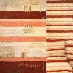 Шенілл жаккард пісочний в теракотові смуги з квадратами ш.140