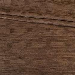 Шенилл портьерный коричневый в квадраты 2*2см, ш.145
