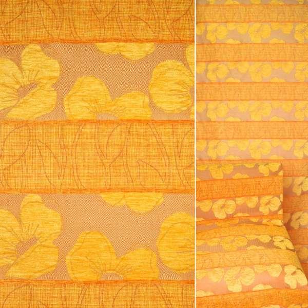 Шенилл с жаккардом в желтые цветы и оранжевые полосы ш.140