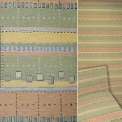Шенилл жаккард с  в желто зелено голубые,оранжевые полосы  ш.140
