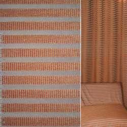 Жаккард коричневый в велюровую терракотовую полоску ш.142