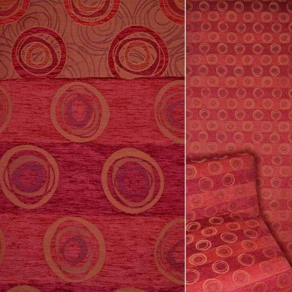 Шенилл фукра красная с светлыми кругами ш.140