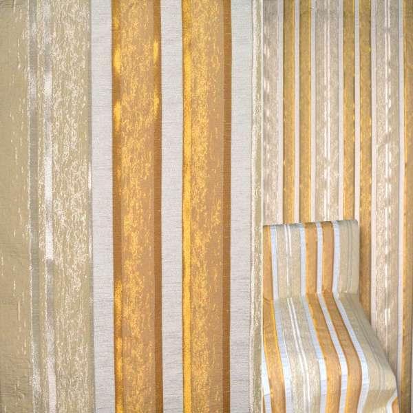 Шенилл фукра в белые, серебряные и золотые полосы ш.140