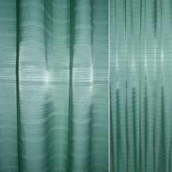 Ультра портьерная в рубчик зеленый ш.150