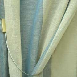 ткань гардинная в серо-бежевую полоску ш.140