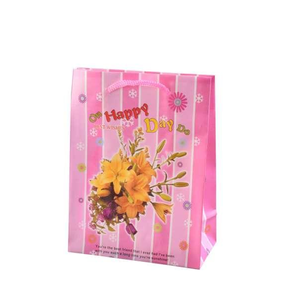 Пакет подарунковий 16х12х6 см в смужку On Happy Day рожевий