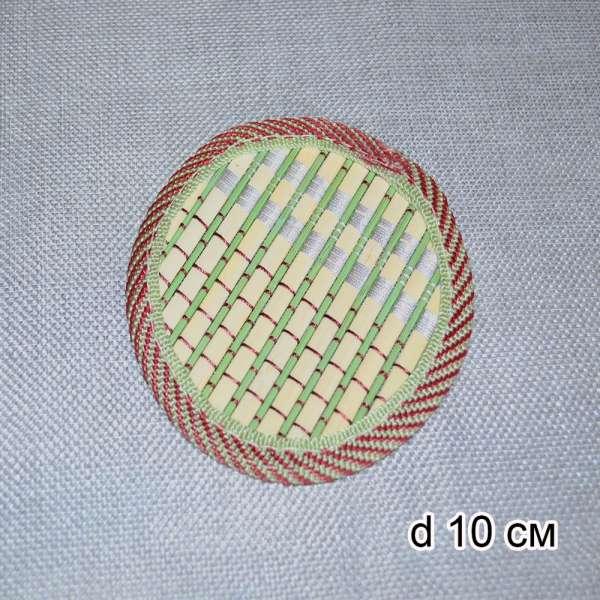 Подставка под чашки бамбуковая соломка круглая только зел10 см