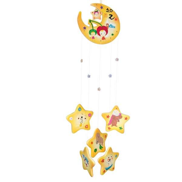 Музика вітру підвіска керамічна яблуко 65 см жовта