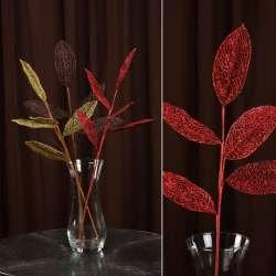 Искусственная веточка 63см с ажурными блестящими листьями красная