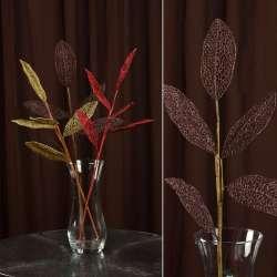 Искусственная веточка 63см с ажурными блестящими листьями коричневая