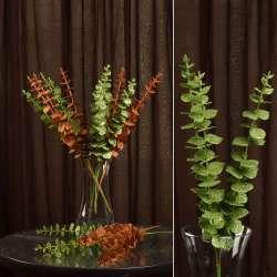 Искусственная веточка 47 см с блестящими листьями зеленая