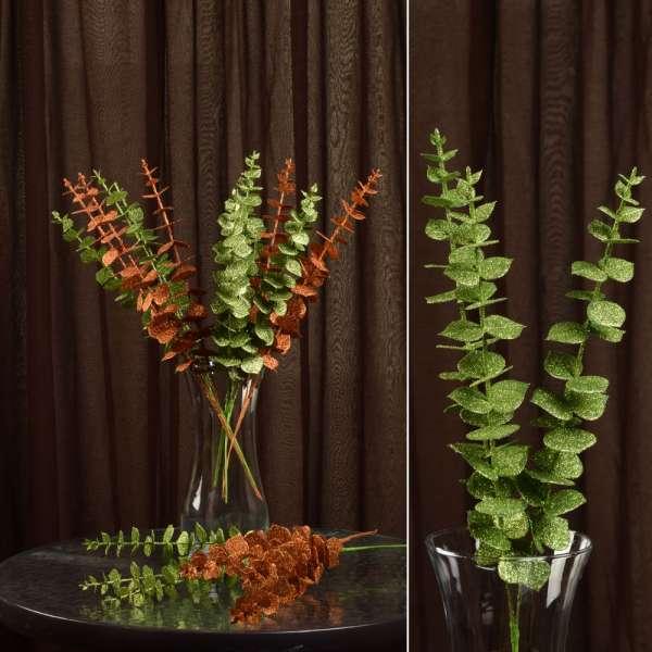 цветы иск. Ветка с листьями, 47см