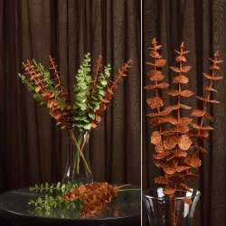 Искусственная веточка 47 см с блестящими листьями коричневая