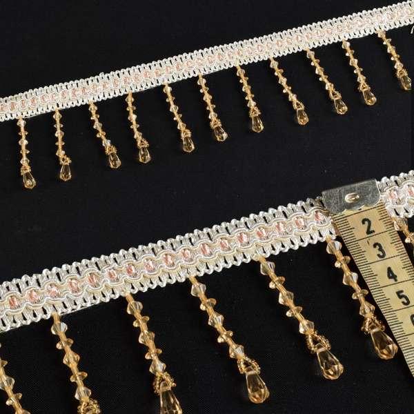 бахрома бежево-золот с прозрачн. пласт. подвесками и бисером
