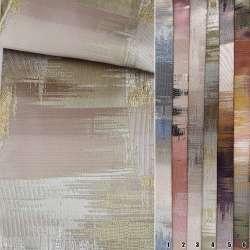 DEREMEN ткань портьерная с абстр.рис. ш.320см