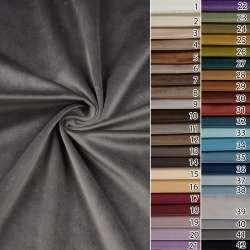 Yumos велюр портьерный, мебельный ш.280